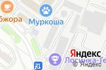 Схема проезда до компании ВОЛС-СЕРВИС в Москве