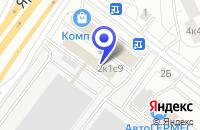 Схема проезда до компании ПТФ НЕОТОН в Москве