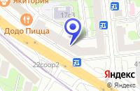 Схема проезда до компании АПТЕКА НА ВОЛГОГРАДСКОМ в Москве