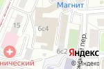 Схема проезда до компании ЭДС в Москве