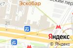 Схема проезда до компании Сервис замков в Москве