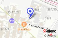 Схема проезда до компании ЗАВОД ГВОЗДИЛЬНО-ПРОВОЛОЧНЫХ ИЗДЕЛИЙ ОРЛАН в Москве