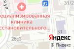 Схема проезда до компании Орган по сертификации пищевых продуктов и продовольственного сырья в Москве