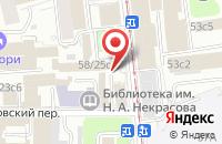 Схема проезда до компании Театр Ньютон в Москве