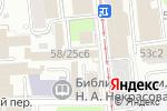 Схема проезда до компании Денисовский Дворик в Москве