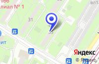 Схема проезда до компании ДАЯНА в Москве