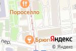 Схема проезда до компании Сапожник и Ключник в Москве