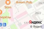 Схема проезда до компании Онкологический клинический диспансер №1 в Москве