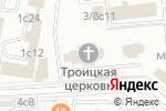 Схема проезда до компании Храм Троицы Живоначальной у Салтыкова моста в Москве