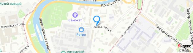 Самокатная улица