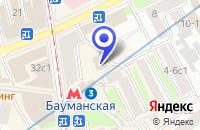 Схема проезда до компании АПТЕКА БЕСТ НАВИГАТОР в Москве