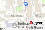 Схема проезда до компании Хе Пин в Москве
