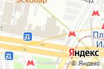 Схема проезда до компании Pizza & Coffee Rustic в Москве