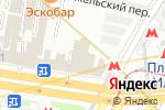 Схема проезда до компании Афина в Москве