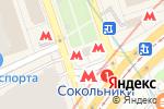 Схема проезда до компании Станция Сокольники в Москве