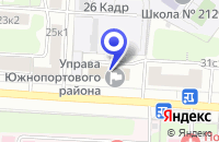 Схема проезда до компании ЛЕЧЕБНО-ДИАГНОСТИЧЕСКИЙ ЦЕНТР АДАМ И ЕВА в Москве