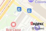 Схема проезда до компании Элегансия в Москве