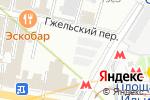 Схема проезда до компании Магазин немецкой обуви в Москве