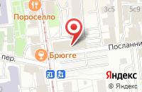 Схема проезда до компании Имидж-Контакт в Москве