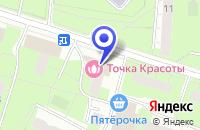 Схема проезда до компании ОДС № 338 в Москве