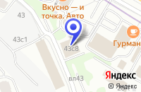 Схема проезда до компании ПТФ ОКИ-ДОКИ в Москве