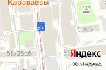 Схема проезда до компании Спутниковая система Гонец в Москве