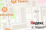 Схема проезда до компании Консинго в Москве