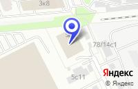 Схема проезда до компании АВТОСЕРВИСНОЕ ПРЕДПРИЯТИЕ РОСКОН-СЕРВИС в Москве