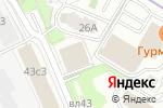 Схема проезда до компании СВ Групп в Москве