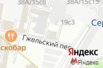 Схема проезда до компании Джорданос Пицца в Москве