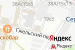 Схема проезда до компании ОБК в Москве