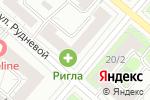 Схема проезда до компании ИНТЕЙ в Москве