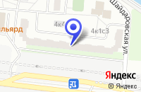 Схема проезда до компании МОНТАЖНОЕ ПРЕДПРИЯТИЕ DOMOFON SK в Москве