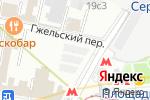 Схема проезда до компании Follow Me в Москве