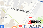 Схема проезда до компании TobaccoShops в Москве