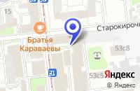 Схема проезда до компании АВТОСЕРВИСНОЕ ПРЕДПРИЯТИЕ СОТА в Москве