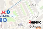 Схема проезда до компании Деловой Сервис в Москве