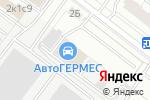Схема проезда до компании СКОРОСТЬ в Москве