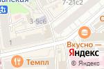Схема проезда до компании iBrothers в Москве