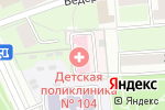 Схема проезда до компании Отделение неотложной медицинской помощи в Москве
