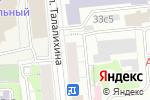Схема проезда до компании Эстет Дент в Москве