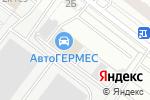 Схема проезда до компании KRAUSE в Москве