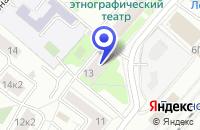 Схема проезда до компании АПТЕКА ЛИЛИ-ФАРМ в Москве