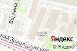 Схема проезда до компании Primex Post в Москве