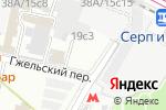 Схема проезда до компании Вай Мэ! в Москве