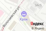 Схема проезда до компании Компания по авторазбору в Москве