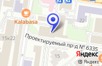 Схема проезда до компании ОЦЕНОЧНАЯ ФИРМА АНЕНТ 002 в Москве