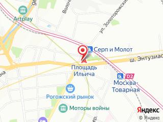 Ремонт холодильника у метро Площадь Ильича
