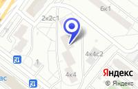 Схема проезда до компании НОВИК-XXI ВЕК в Москве