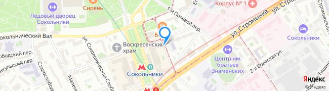 переулок Полевой 2-й